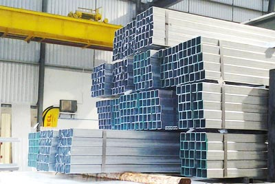 Galvanised Square Tubing